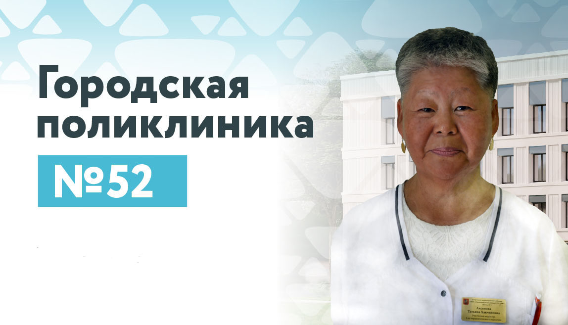 Аксенова Татьяна Хакченовна