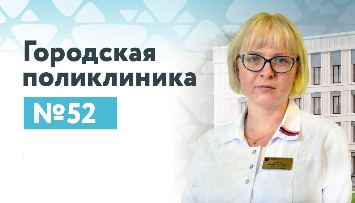 Алехина Наталья Олеговна