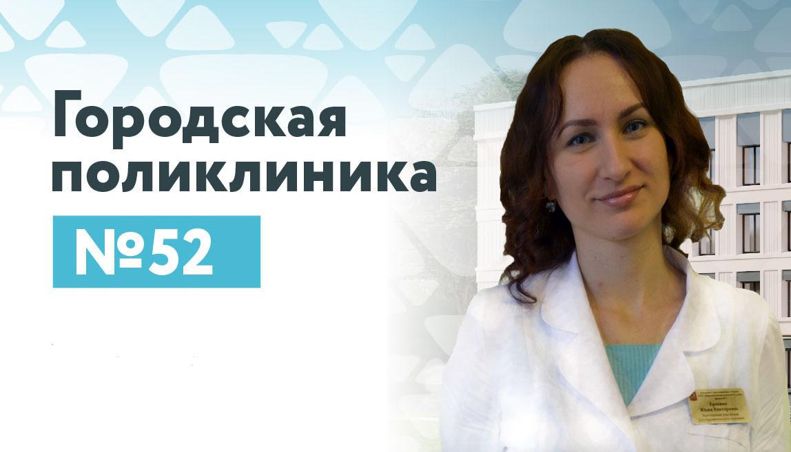 Ерохина Юлия Викторовна