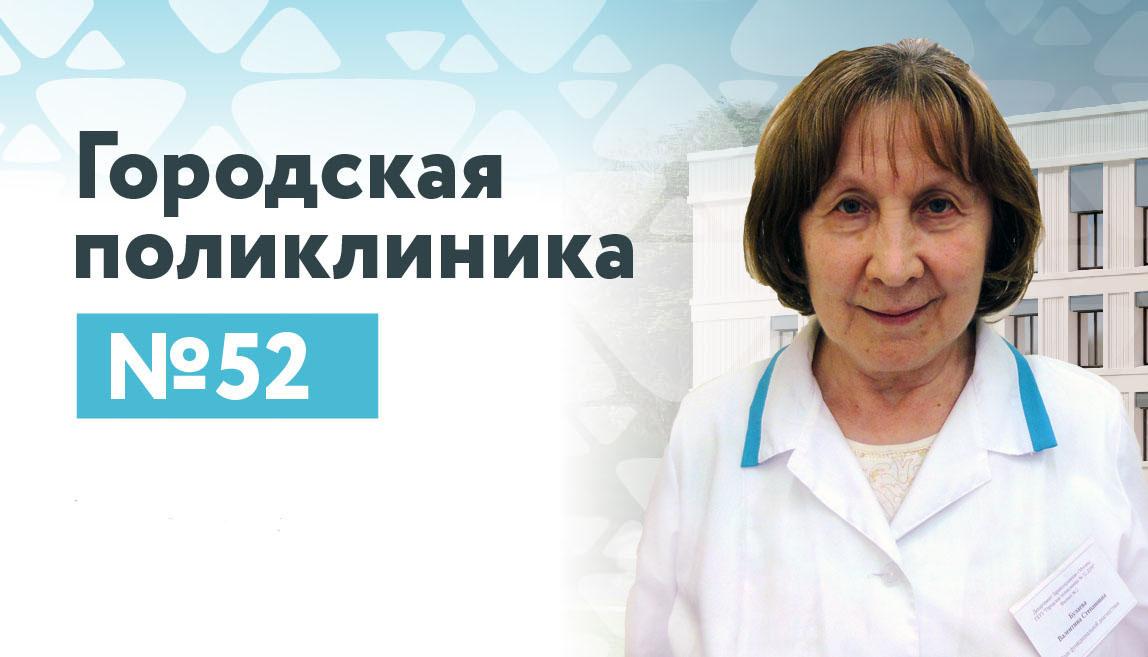 Булаева Валентина Степановна