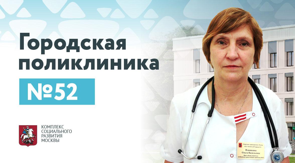 Ефимова Ольга Анатольевна