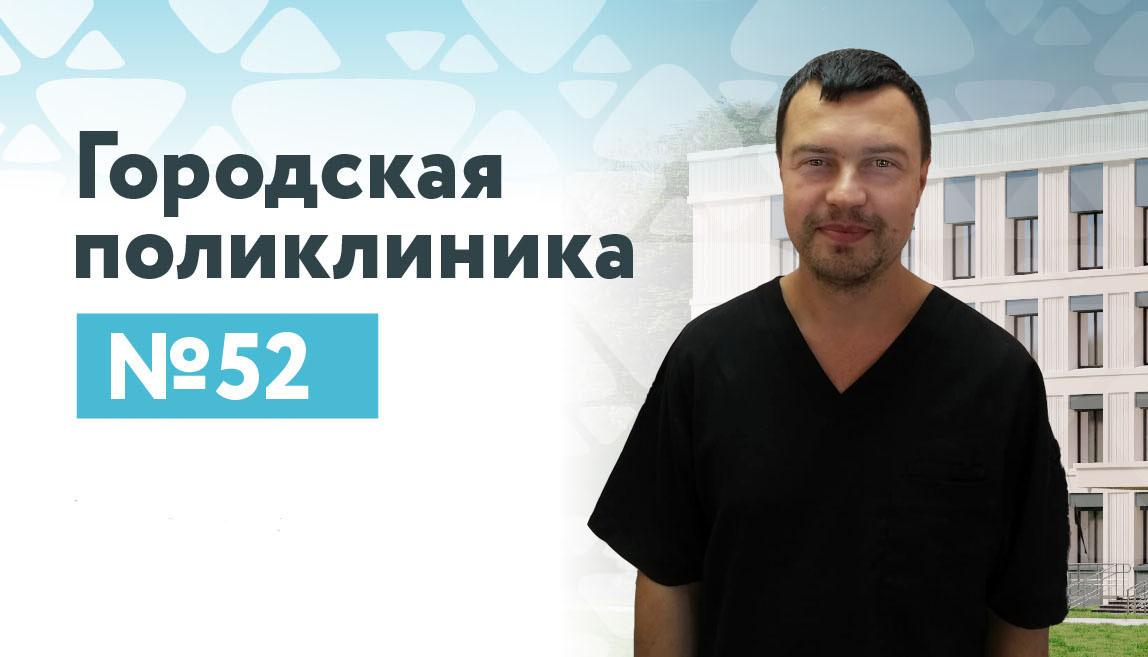 Автейкин Павел Николаевнич