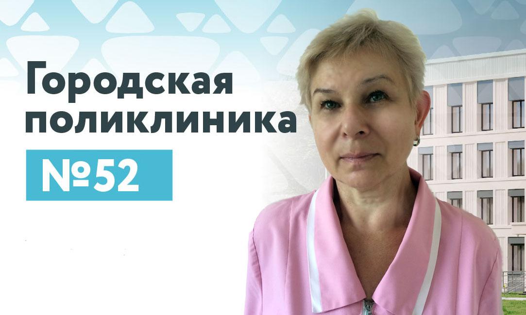 Кузнецова Ольга Дмитриевна