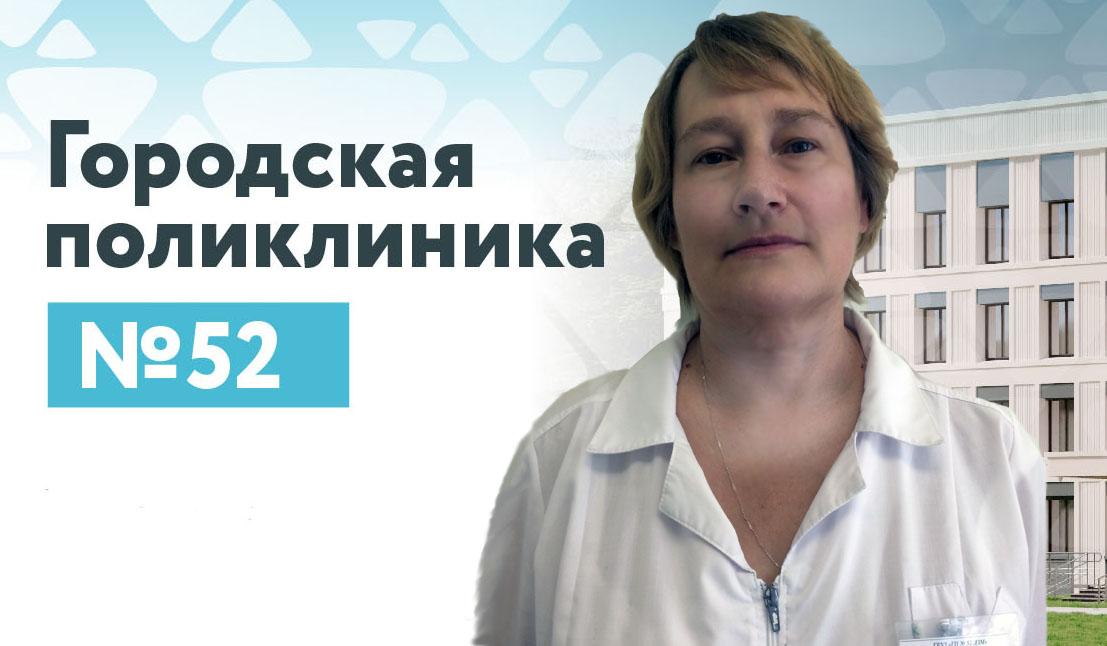 Лебедева Наталья Евгеньевна