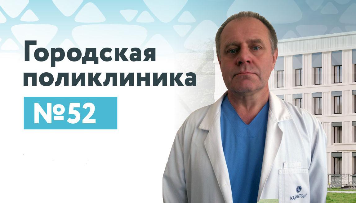 Перепелкин Олег Иванович