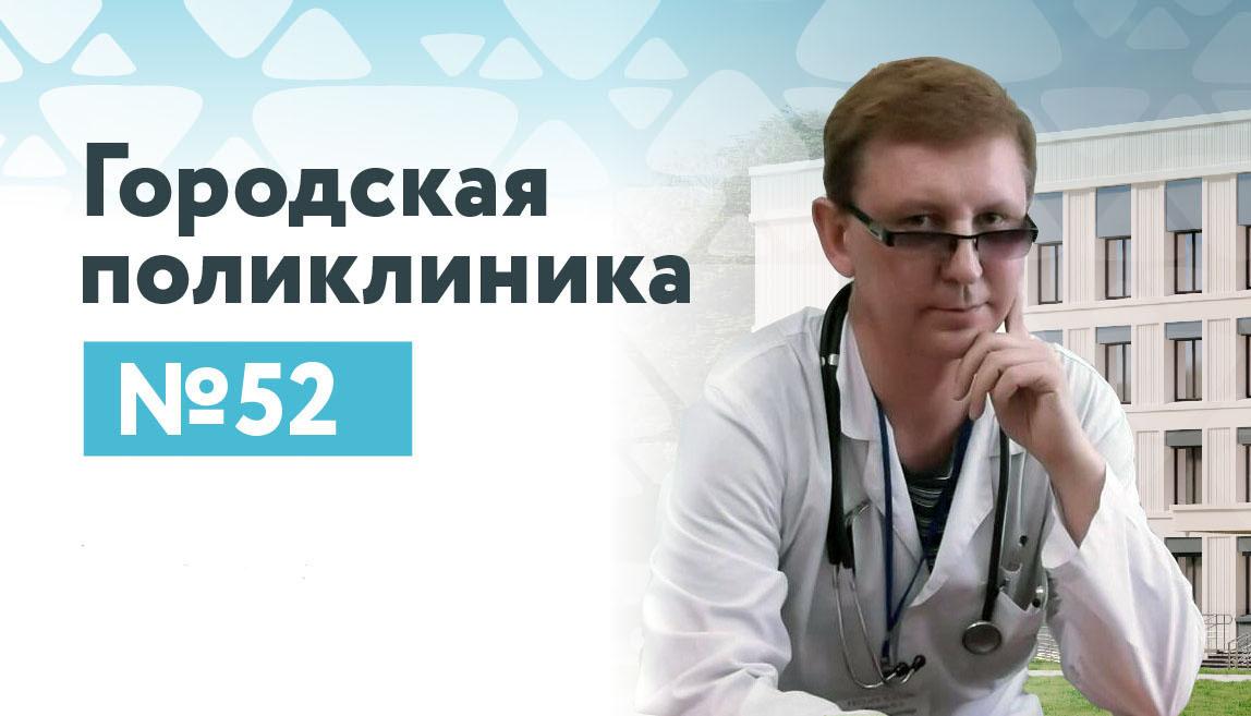 Арясов Владимир Борисович