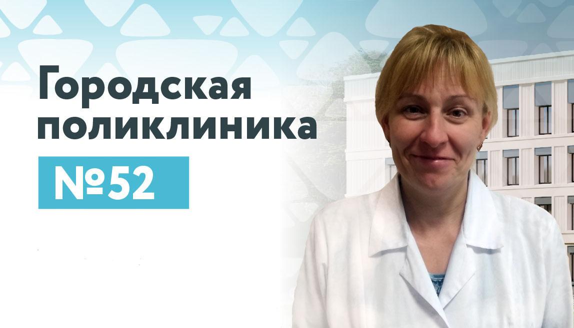 Андрюшина Марина Геннадьевна