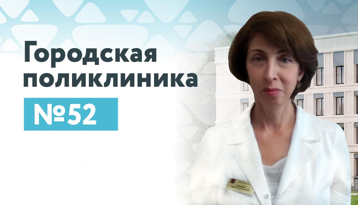 Аришкова Лариса Анатольевна