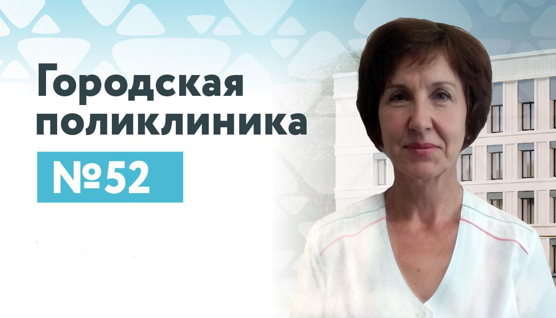 Березовская Любовь Петровна