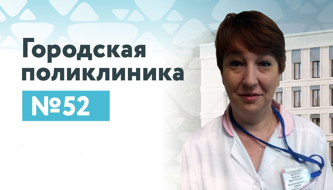 Бунакова Ирина Валерьевна