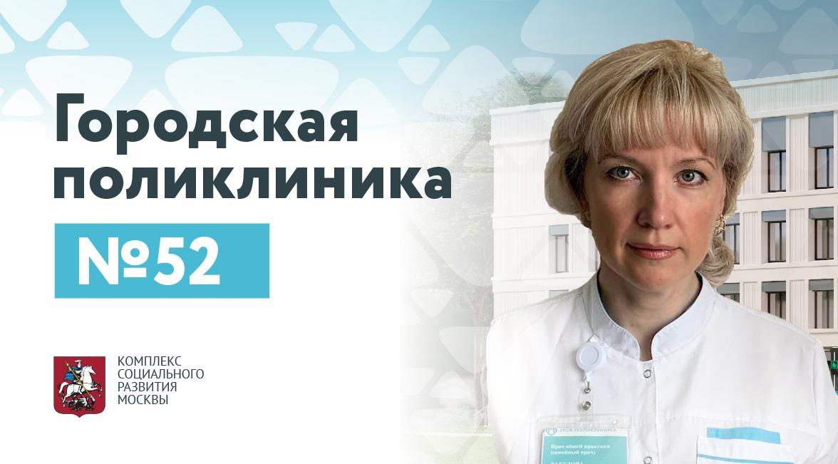 Агабекян Сусанна Мовсесовна