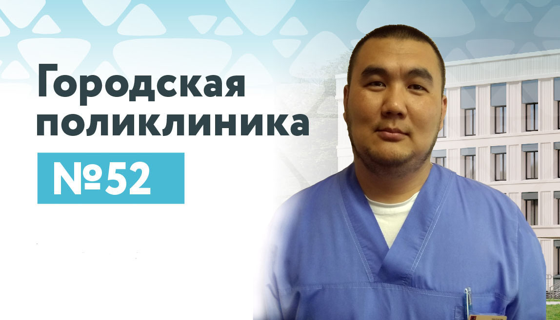 Асанов Руслан Эркинбекович