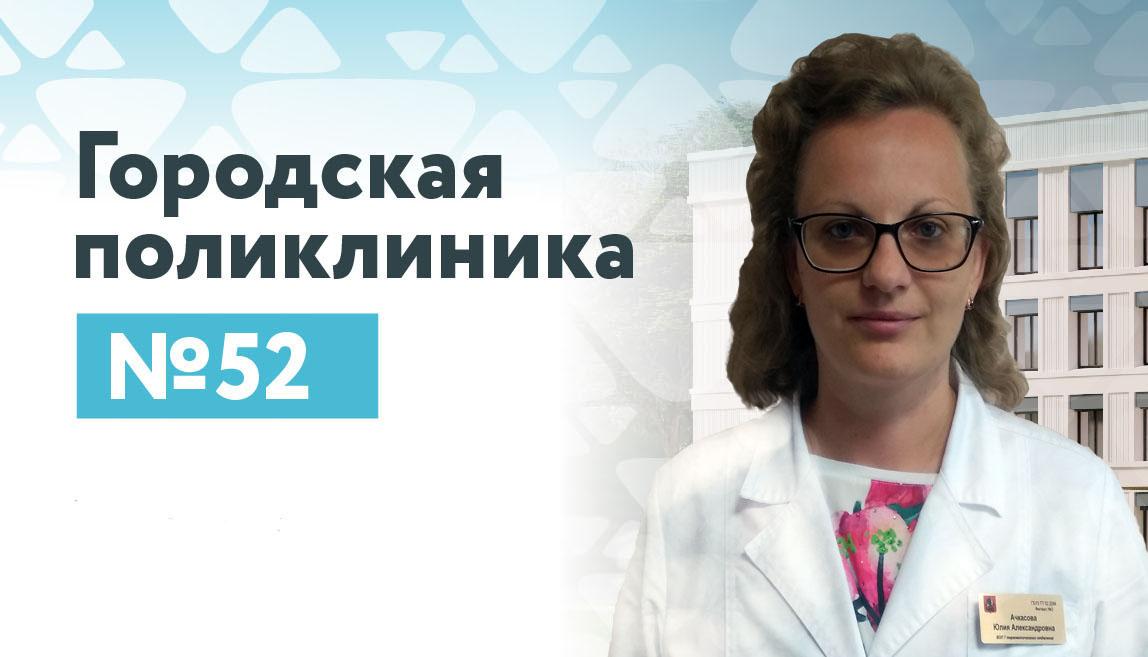Антонова Лариса Петровна