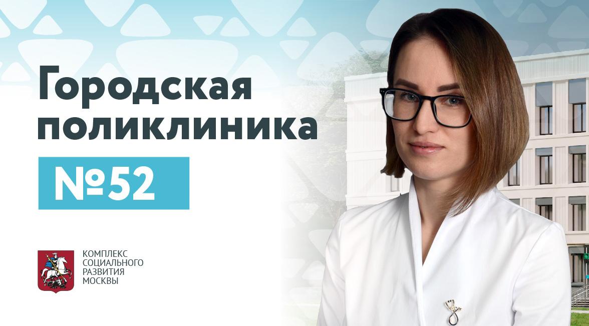 Ачкасова Юлия     Александровна