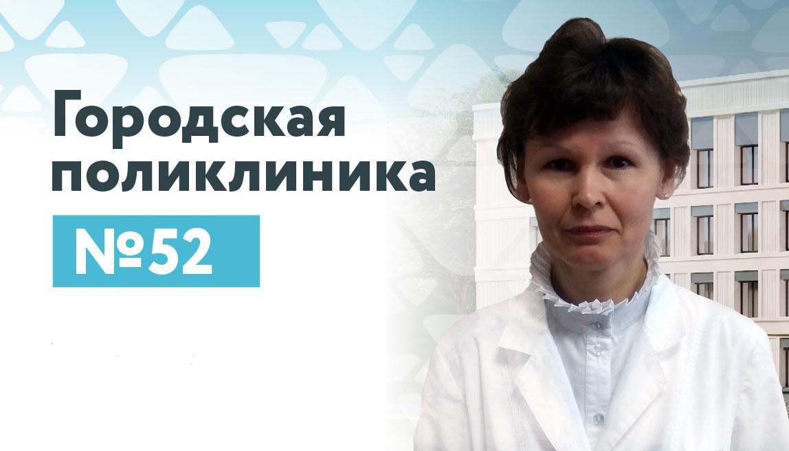 Богатеева Светлана Витальевна