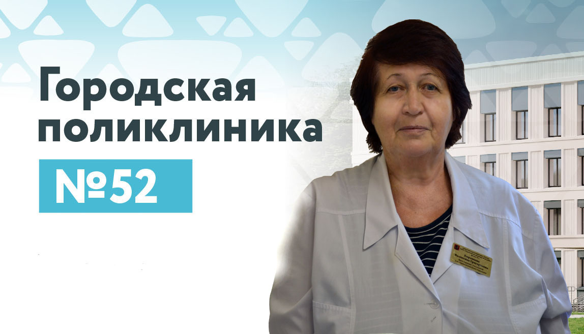 Боровкова Валентина Григорьевна
