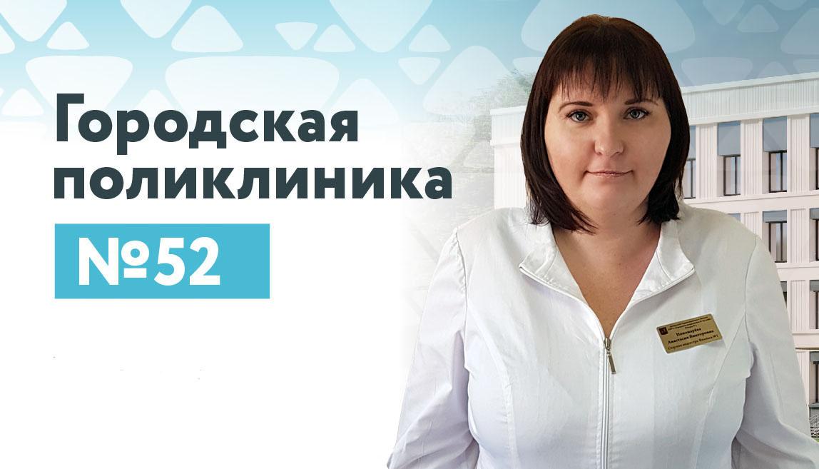Пономарева Анастасия Викторовна