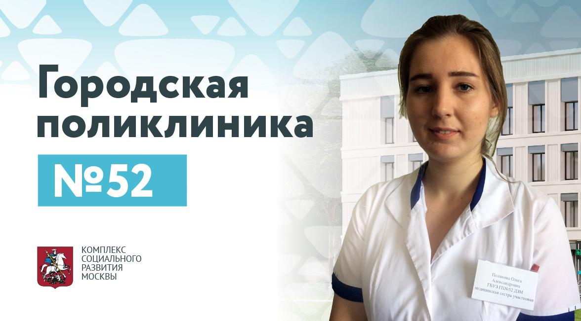 Астахова Наталья Витальевна