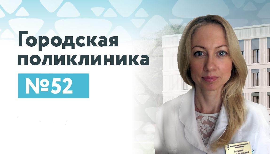 Аветисян Екатерина Николаевна