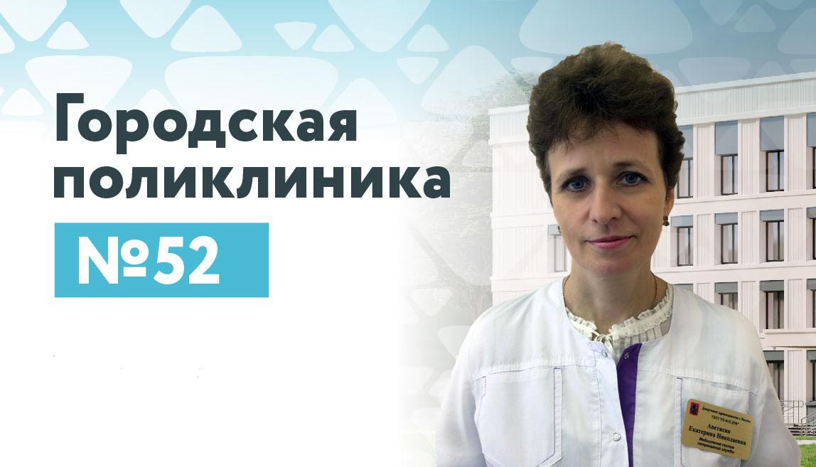Аксенова Анастасия Андреевна