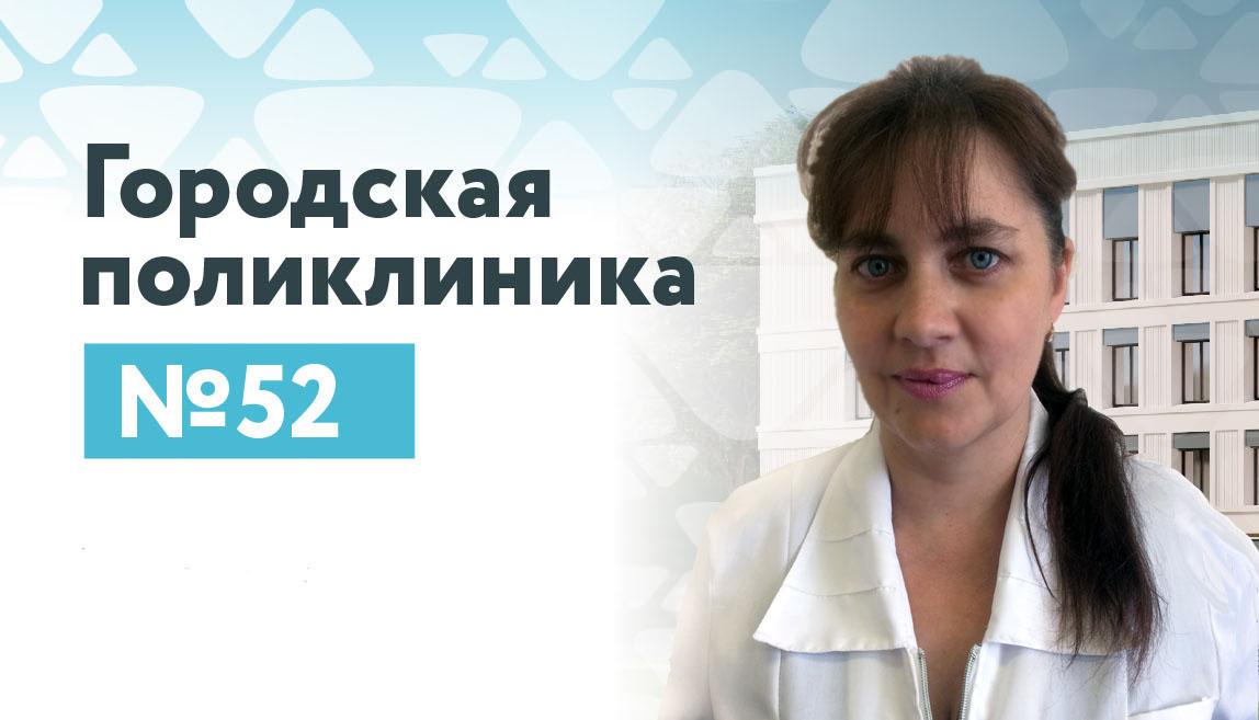 Болтаг Павел Анатольевич