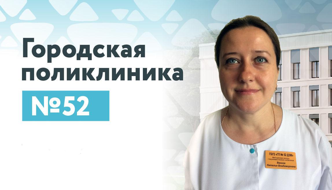 Буланова Екатерина Викторовна
