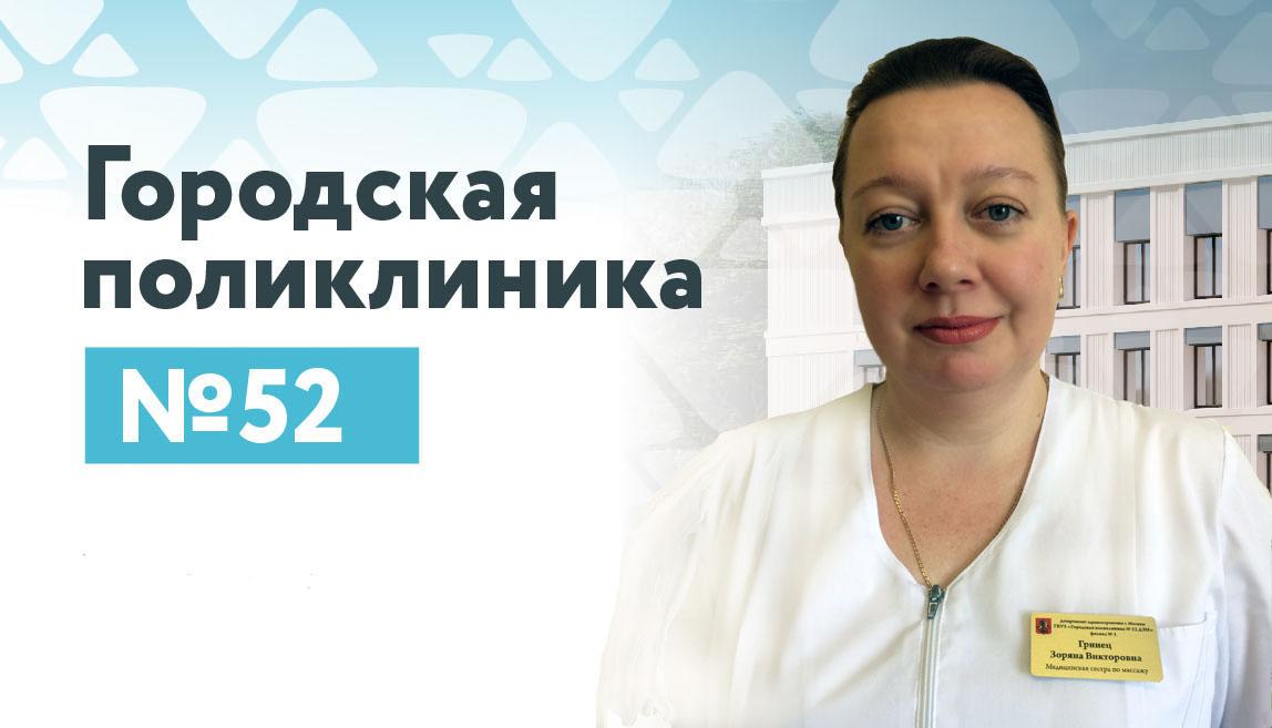 Гулиева Валентина Алексеевна