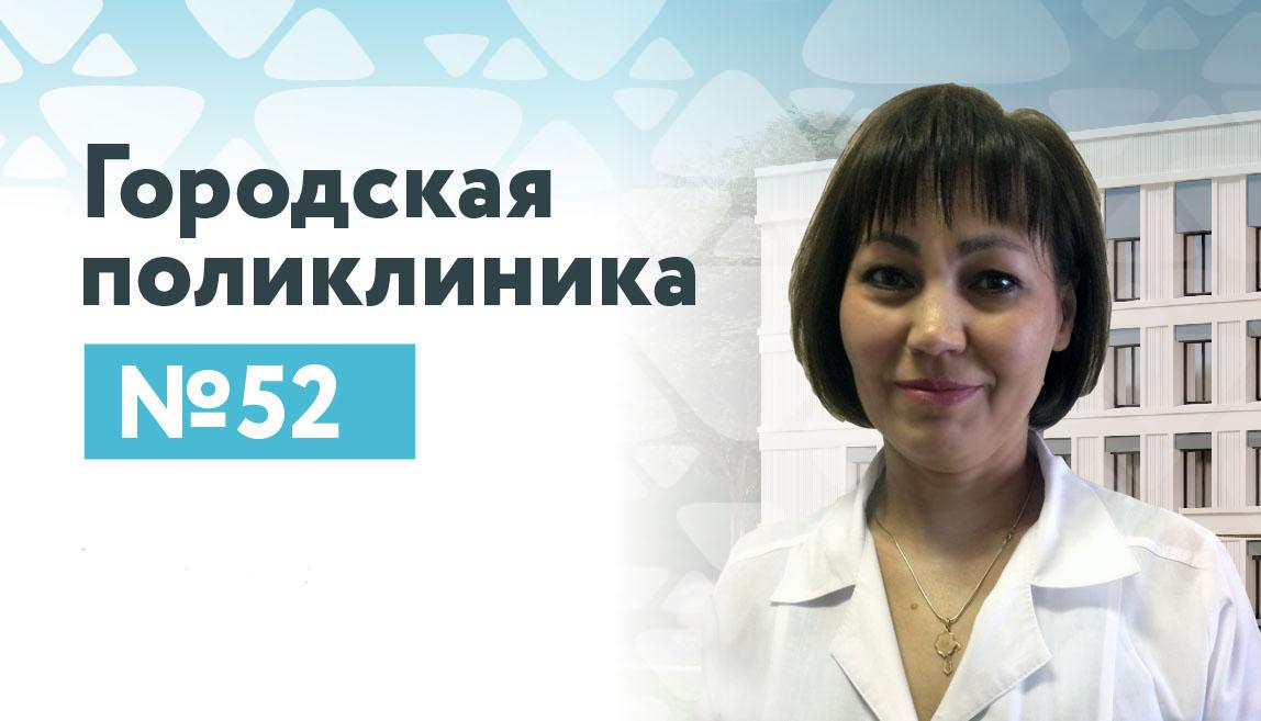 Гринец Зоряна Викторовна