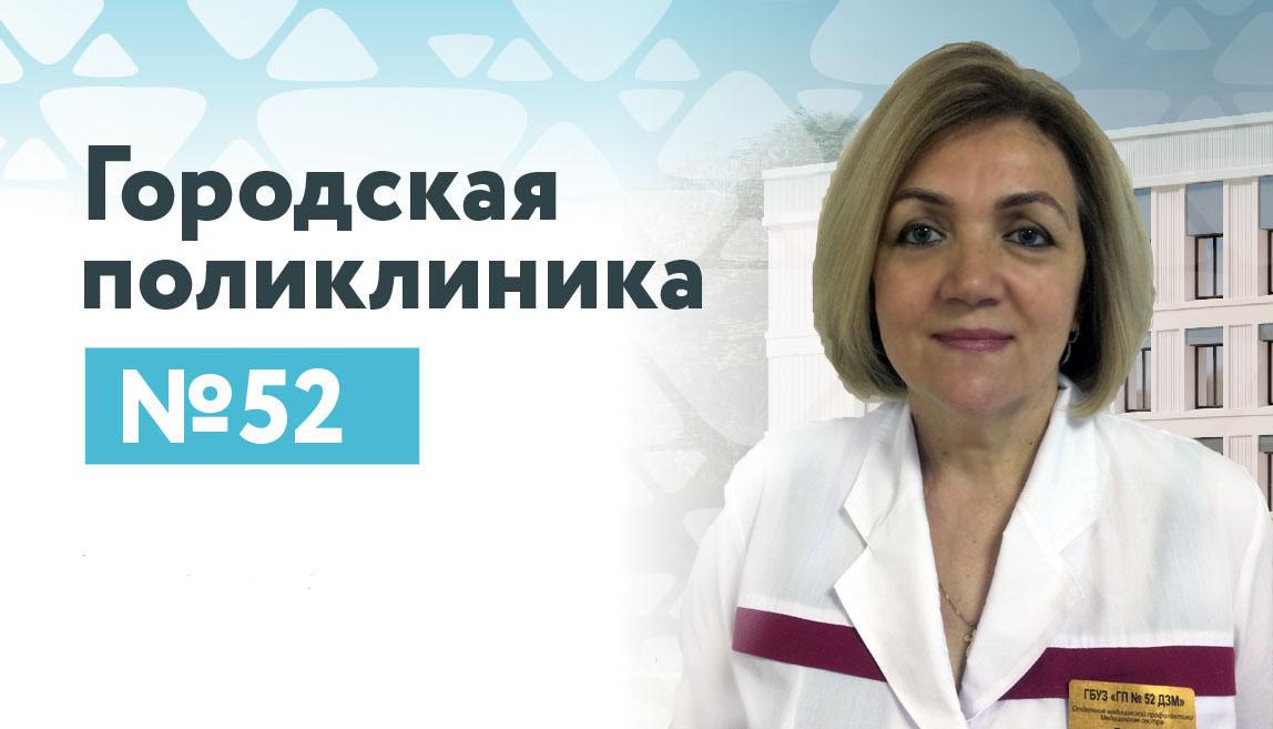 Грибкова Леся Витальевна
