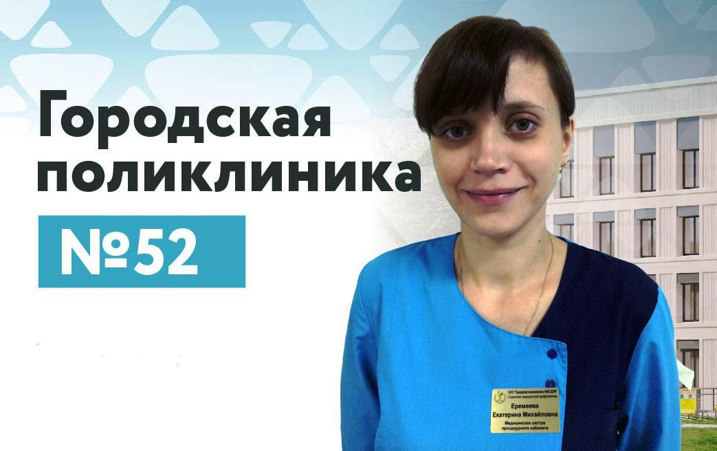 Грязева Любовь Николаевна