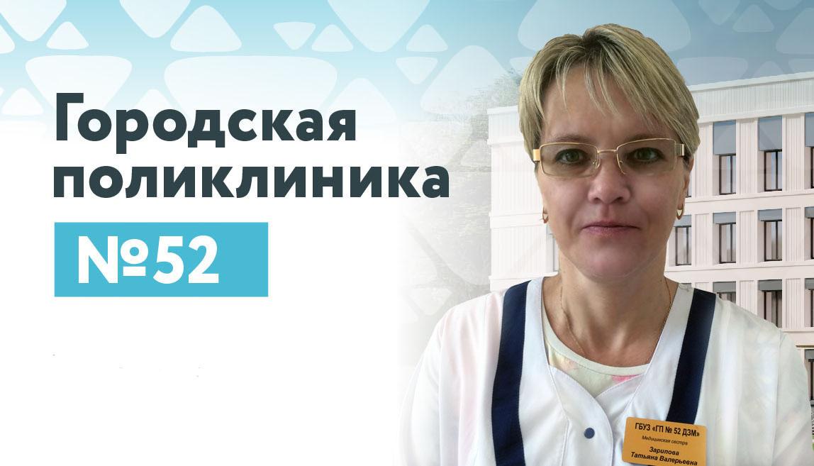 Еремеева Екатерина Михайловна