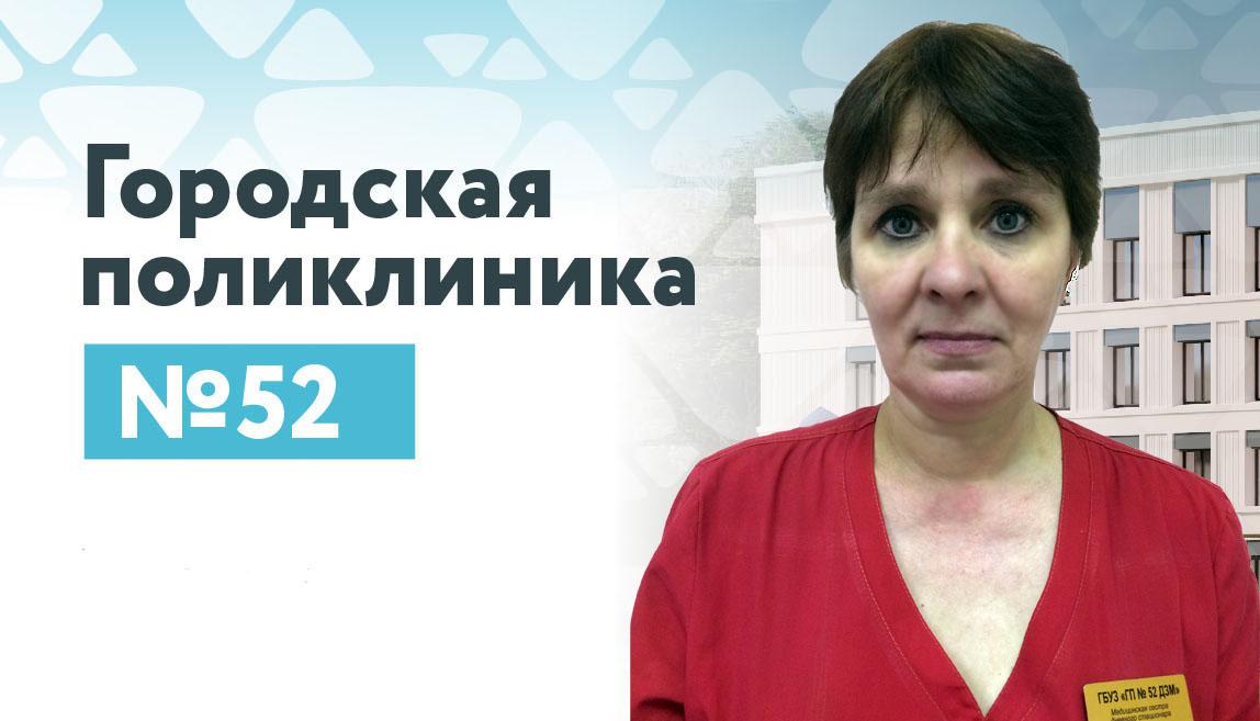 Жигаева  Марина Анатольевна