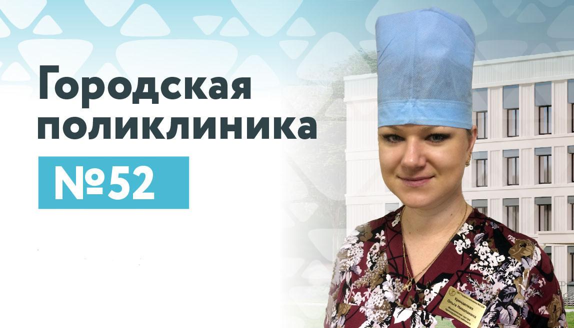 Зарипова Дания Минеровна