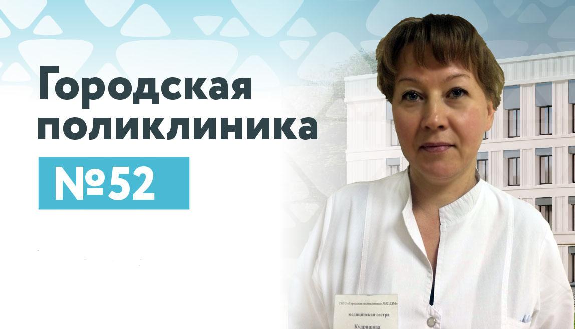 Котлярова Наталья Николаевна