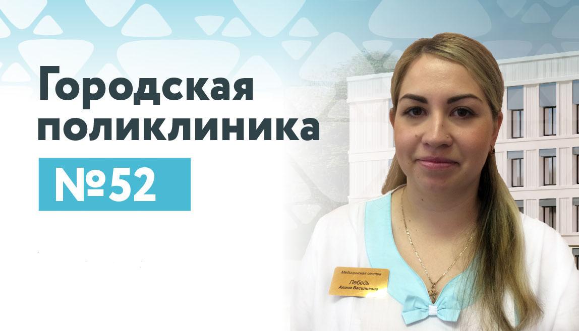 Кудряшова Наталия Германовна