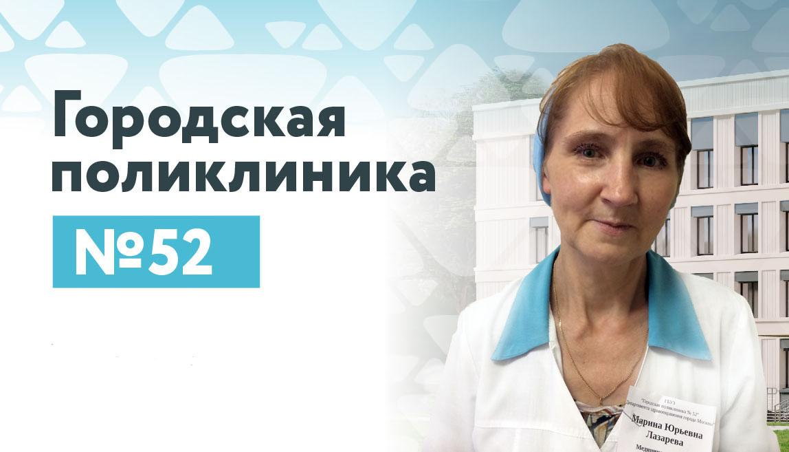 Лазарева Марина Юрьевна