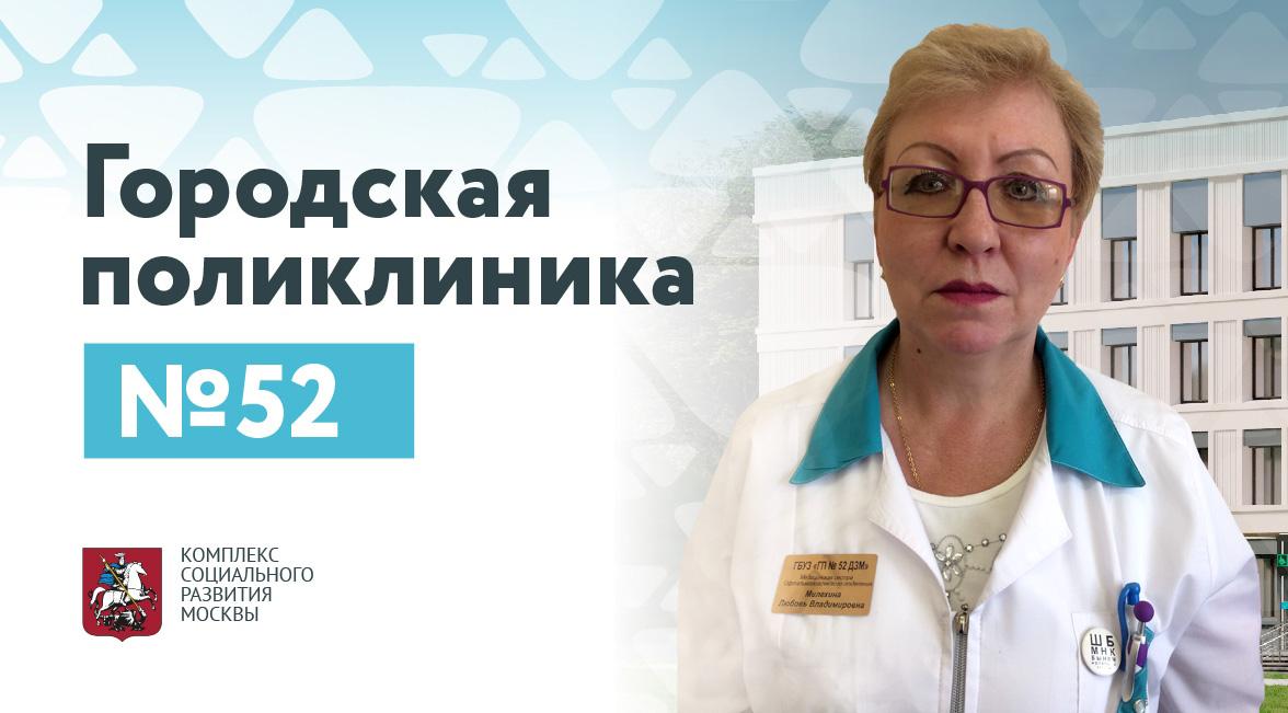 Лебедь Алина Васильевна