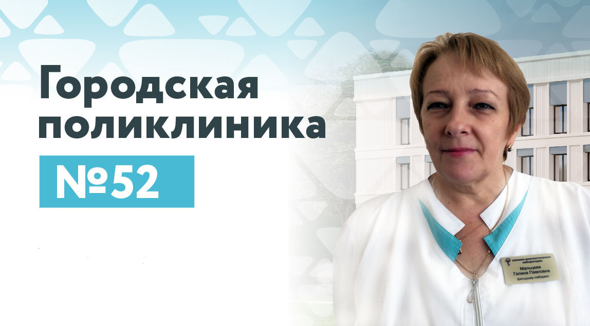 Мальцева Галина Павловна
