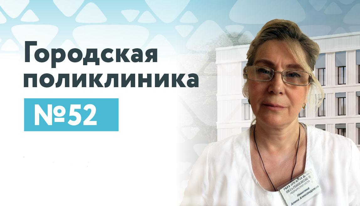 Морева Лариса Анатольевна