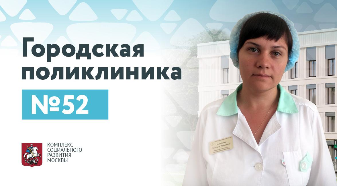 Обухова Марина Павловна