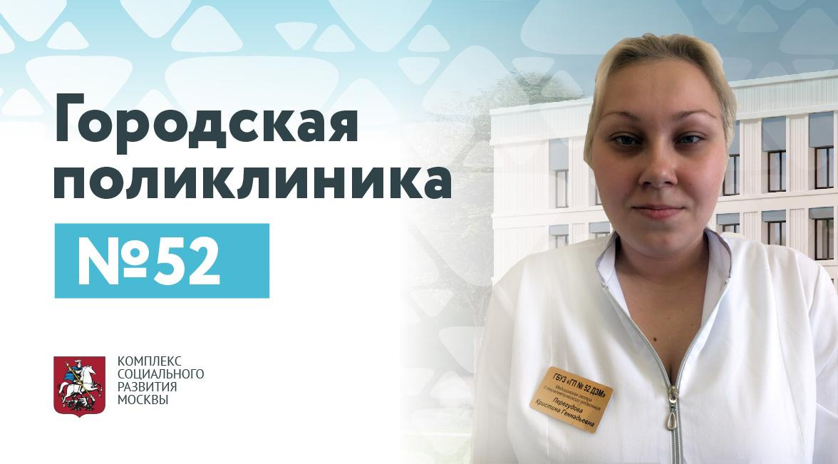 Сычикова Найля Харисовна