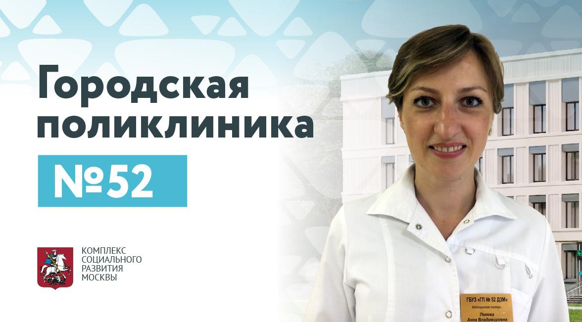 Цегельник Наталья Михайловна