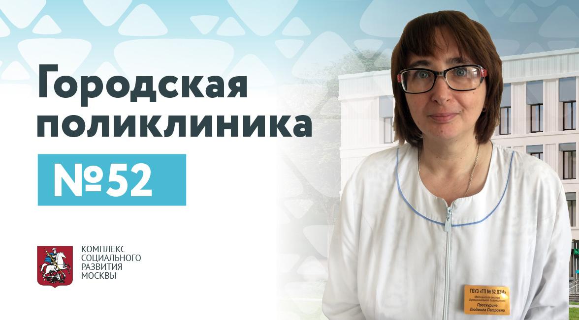 Шведова Наталья Викторовна