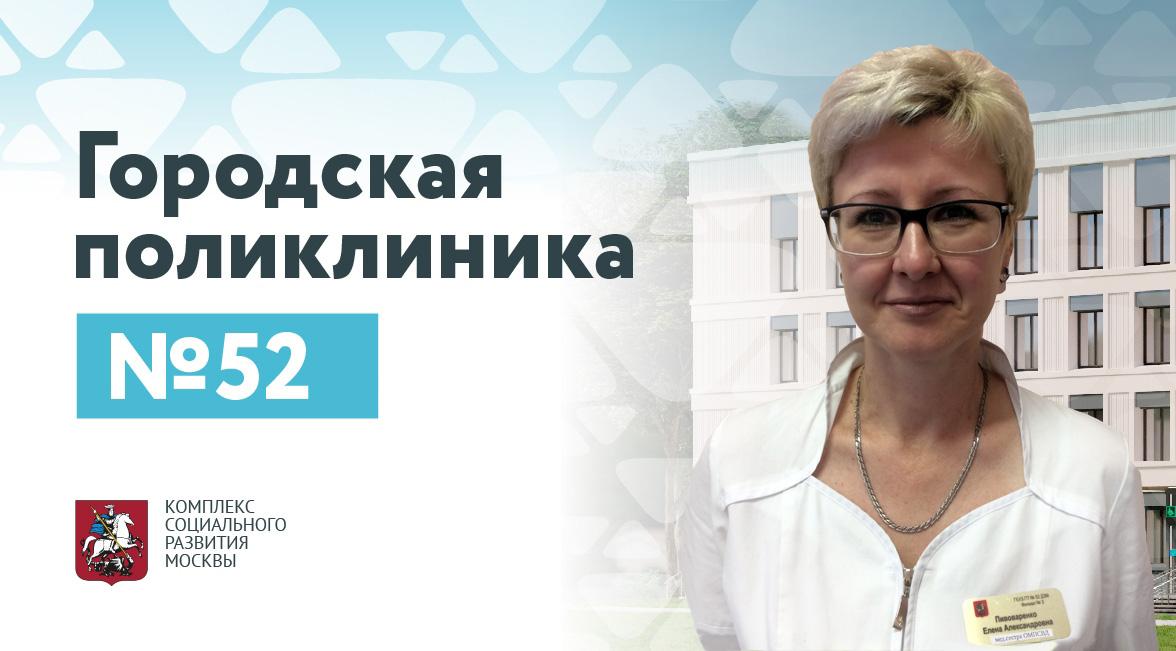 Штерцер Ирина Анатольевна