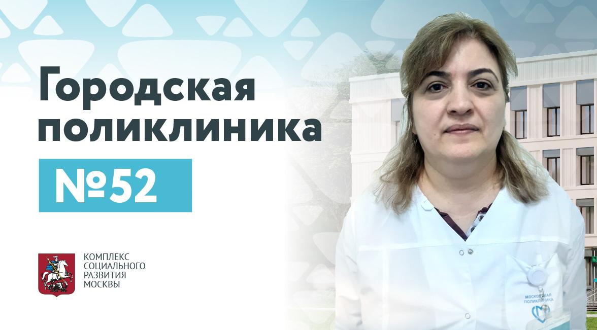 Щербакова Наталья Петровна