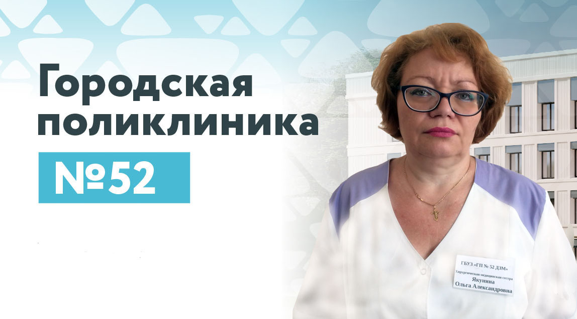 Якунина Ольга Александровна