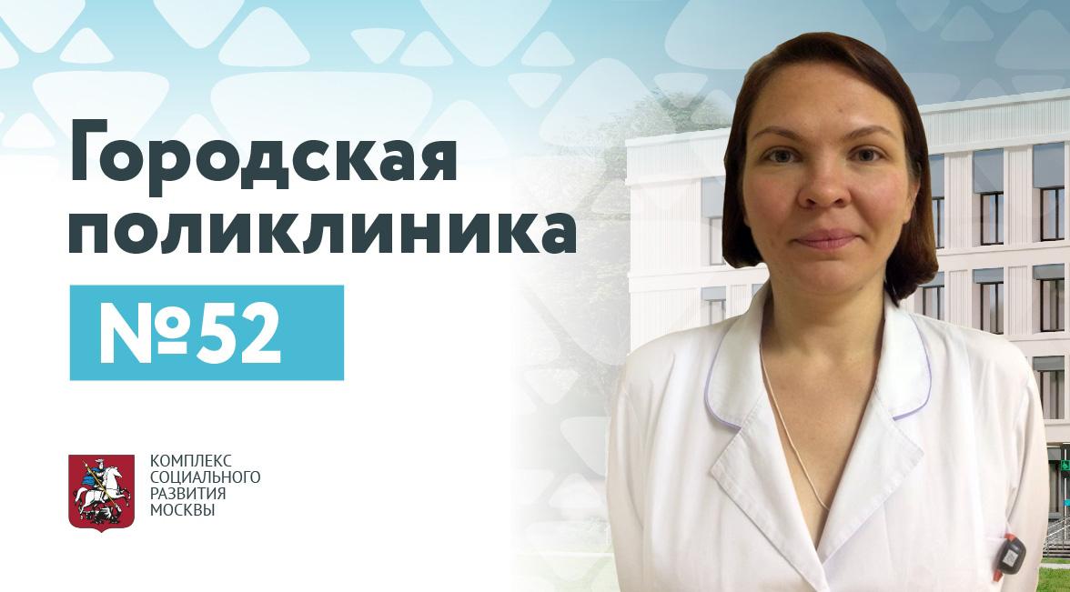 Гулиева Афет Нураддин кызы