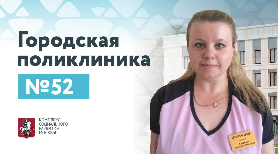 Милехина Любовь Владимировна