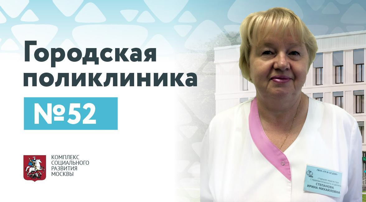Омелечко Марина Федоровна