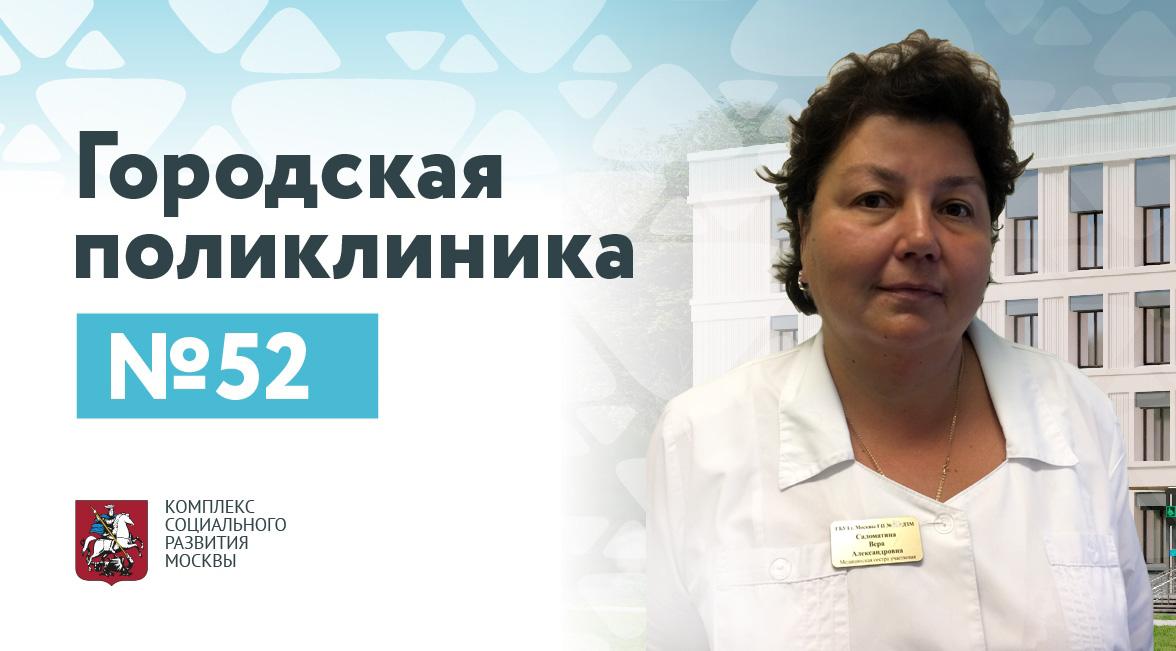 Охлопкова Татьяна Павловна